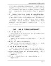 Tra cuu Kinh thanh Theo Chu De