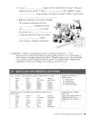 Understanding and Using English Grammar Third Edition