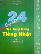 Quy tắc học Kanji trong tiếng Nhật Tập 1