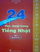 Quy tắc học Kanji trong tiếng Nhật Tập 2