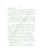 Thực trạng kỹ năng viết chính tả của học sinh Chậm phát triển trí tuệ học hòa nhập tại Trường Tiểu học Hải Vân trên địa bàn Quận Liên Chiểu Thành phố Đà Nẵng