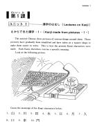 Sach hoc kanji