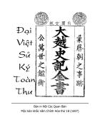 Sách Đại Việt sử ký toàn thư