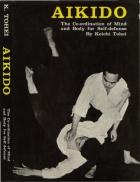 Võ thuật căn bản Aikido