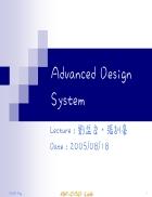 Advanced Design System ADS