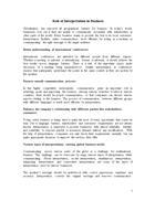 Role of Interpretation in Business