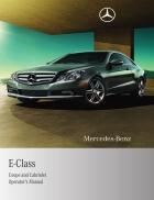 Hướng dẫn sử dụng xe ô tô Mercedes Benz E Coupe Class