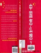 What does China think Sách nghiên cứu Trung Quốc tiếng Anh