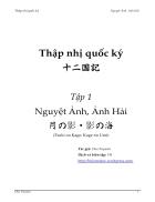 Ebook Nguyệt Ảnh Ảnh Hải Fuyumi Ono FH dịch